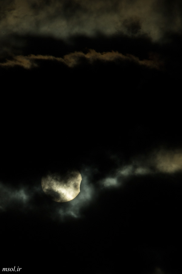 Solar Eclipse In Canary Islands