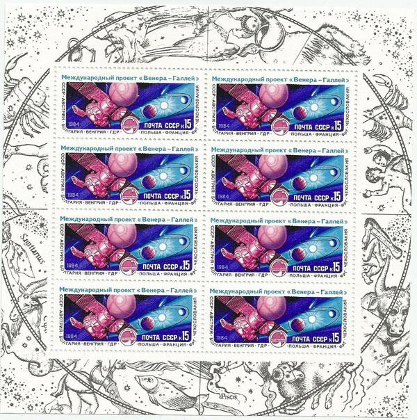 Mini-sheet of Soviet stamps