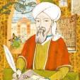 Ibn Sina, Wikimedia Commons