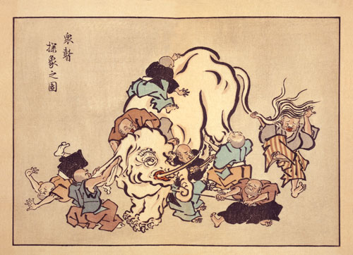 Blind Men Examining Elephant by Hanabusa Itchō