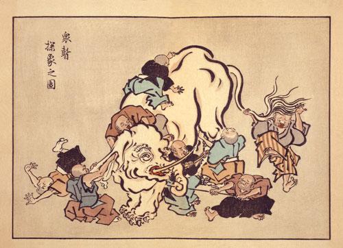 Blind Men Examining Elephant by Hanabusa Itchō