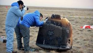 Chang'e 5T1 capsule