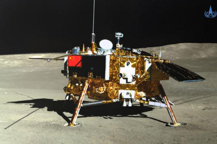Chang'e 4 lander