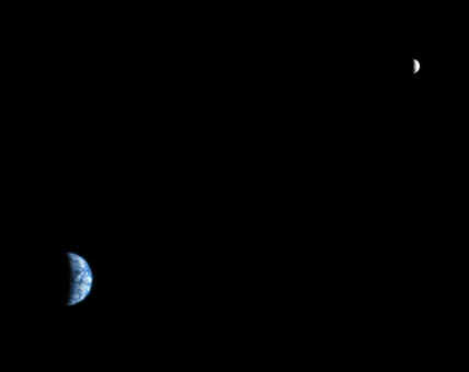 Earth and Moon seen from Mars