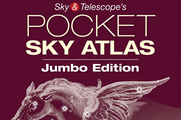 Pocket Sky Atlas cover, Jumbo edition