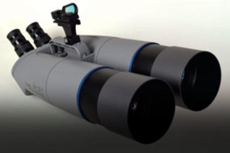 Large Format Binos by Lunt Engineering