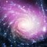 """""""Smoking gun"""" in NGC 1232"""