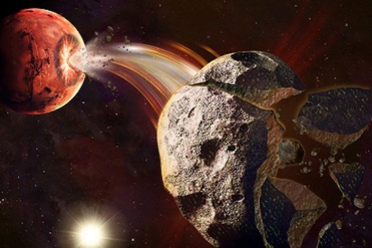 Mars Trojan