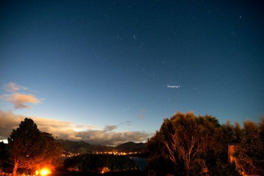 Tiangong-1 NZ