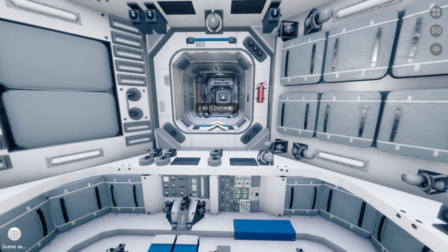 Chinese space station interior