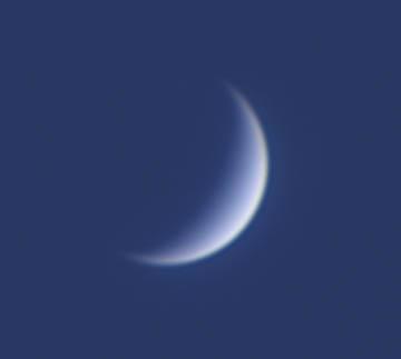 Lunar Lookalike