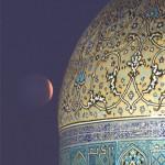 ahmadi-Lunar Eclipse1