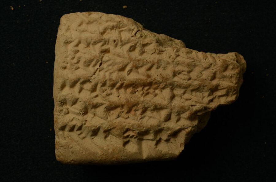 Babylonian cuneiform tablet
