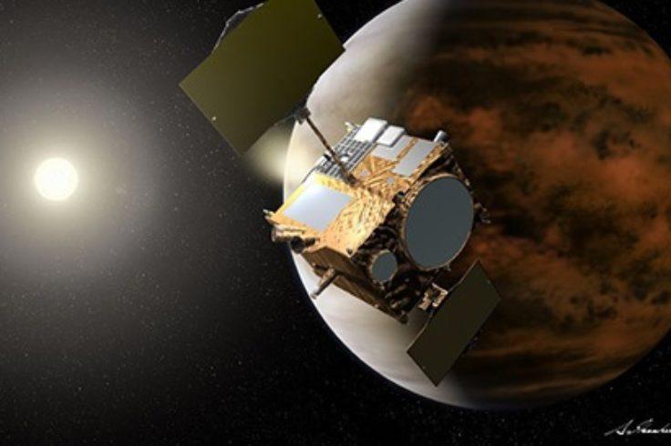 Akatsuki at Venus