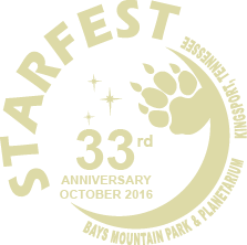 starfest-2016-tshirt-logo-with-no-background